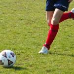 Приглашаются юные футболисты