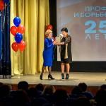 Центр СПИД отпраздновал 25-летний юбилей