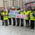 Акцию «За движение без ДТП» в Кольцово провели школьники
