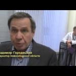 Видео. Визит Владимира Городецкого в Кольцово 9 января