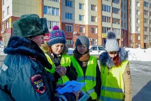 Акция «Пешеходный переход» в Кольцово.