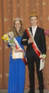 Победители конкурса — Ольга Савенко и Станислав Шушарин.
