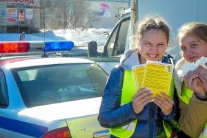 """Юные инспекторы движения -- участники акции """"Стань заметным на дороге""""."""