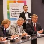 Мэр Кольцово вошел в совет по развитию Новосибирской агломерации