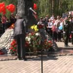 Видео. Митинг в Кольцово 9 мая