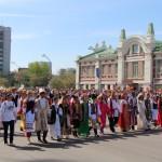 В День России в Кольцово объявили победителей патриотического фотоконкурса