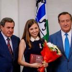 Кольцовчанки получили награды Российской Федерации и НСО