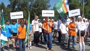 Команда Кольцово на фестивале в Коченево.
