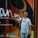 В Школе авторской песни в Кольцово прозвенел первый звонок