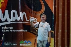Первый звонок на первый урок ШАПки-2015 дает Сергей Семенов.