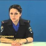 Видео. В Кольцово участились кражи велосипедов