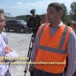 Видео. Визит губернатора на строительство тоннеля в Кольцово