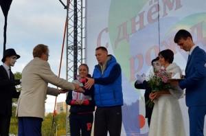День Кольцово-2014. Награждение молодоженов.