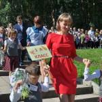 В школах Кольцово отметили День знаний