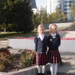 Первоклассники из Кольцово побывали на губернаторском приеме
