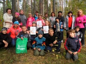 Кольцовские школьники и их родители на церемонии награждения.
