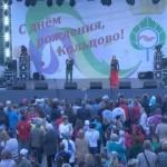 Видео. День Кольцово-2015