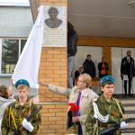 Открыта мемориальная доска в честь директора школы №5 Валентины Рассадкиной