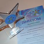 В копилке наград «Девчат» из Кольцово засияла «Адмиралтейская звезда»