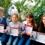 Художников из наукограда наградили за «Музыку, написанную кистью»