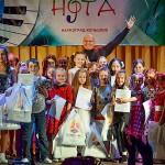 В Кольцово отзвучала «Нота»