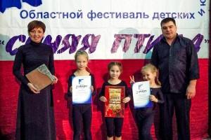 """Коллектив """"По щучьему велению"""" -- победители фестиваля """"Синяя птица""""."""