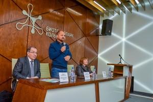 Андрей Бекарев открывает презентацию ЦКП.