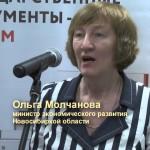 Видео. Открытие МФЦ в наукограде Кольцово
