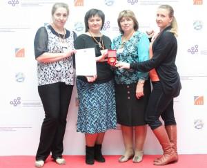 Делегация школы №5 с наградами - медалью и дипломом.