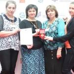 Кольцовские учителя награждены золотой медалью на новосибирской выставке
