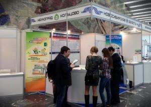 """Объединенный стенд кольцовских компаний на выставке """"Мир биотехнологии""""."""