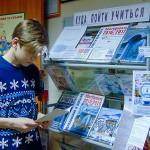Кольцовская городская библиотека отметит юбилей