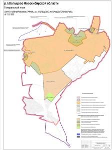 Карта планируемых границ Кольцово из нового генплана.