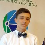 Школьник из Кольцово стал призером всероссийской конференции