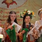 В Кольцово друзей гостеприимно встретил «Самовар»