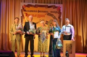 Лауреаты. Кольцовчанка Валентина Кургина — в центре.