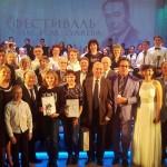 Оркестр из наукограда победил на областном фестивале имени Ивана Гуляева