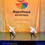 «Задоринки» стали призерами международного фестиваля в Сочи