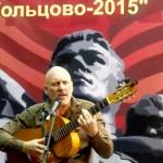 В Кольцово прошел сольный концерт барда Константина Мыльцева