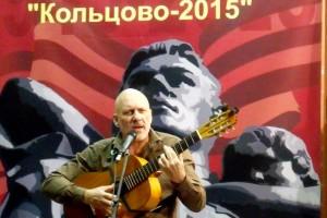 Константин Мыльцев на фестивале авторской песни в Кольцово.