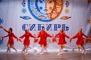 """""""Сибирь зажигает звезды""""."""