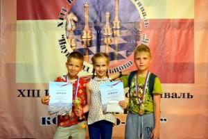Команда «Кольцово-1» (Михаил Медведев, Никита Сергеев и Варвара Беспалова) -- бронзовый призер.