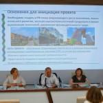 Биотехнопарк Кольцово участвует в конкурсе Минэкономразвития РФ