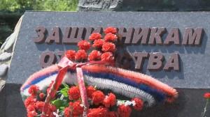 Древо жизни в Кольцово.