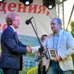 «Событием года» в Кольцово стало открытие «гусеницы»