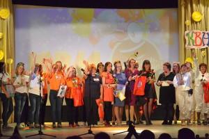 Самые остроумные педагоги Кольцово -- на конкурсе КВН.