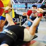Тяжелоатлет из Кольцово завоевал Кубок России