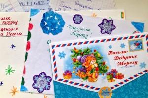 Успейте отправить письмо до 20 декабря.