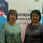 Педагоги из Кольцово делились опытом на всероссийской конференции в Москве