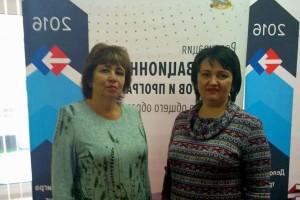 Тамара Швецова и Инна Тайлакова на всероссийской конференции в Москве.